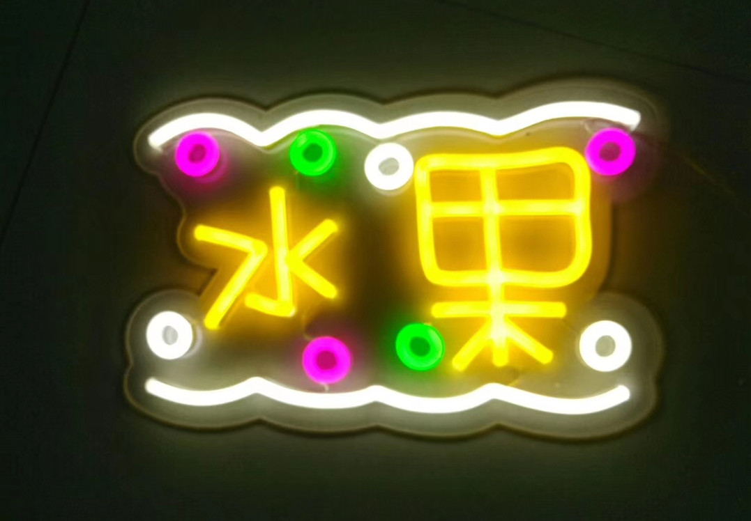 Customized LED Neon Sign
